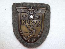 Щит Kuban вермахт (Продан)