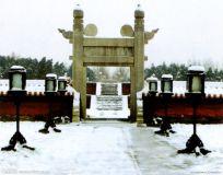 Шлем императорского гвардейца,династии Мин Jiajin, (1522-1567)