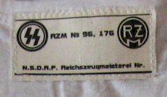 Спортивные майки Вермахт и других организаций.