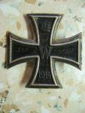 Крест образца 14г