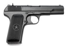 Макет пистолета ТТ.(Нет в наличии)