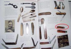 перочинный нож  вермахта