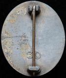 Знак за ранение в серебре
