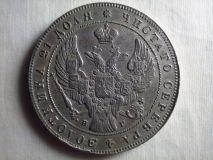 Монета рубль 1840 г.(Продан)