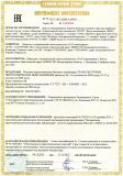 Страйкбольная граната м 24