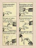 Немецкая щёлочница.