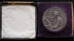 Третий Рейх Медаль 4 место соревнования Вермахта.