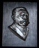 Плакетка Пауль Фон Гинденбург.