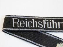 Манжета Reichsführung (Продано)