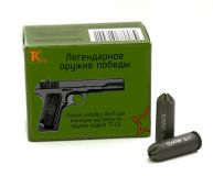 Пистолет-пулемет Schmeisser MP.41(Схп)