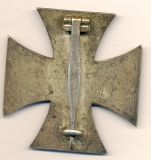 Железный крест 1 класса 1939 г.